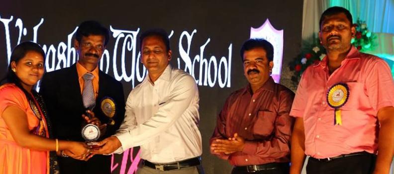Best Staff Award of 2017-2018